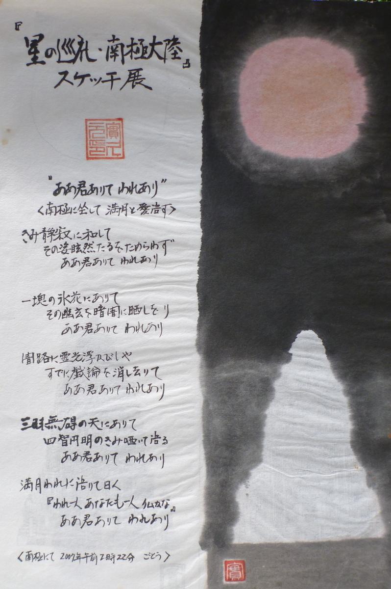 f:id:shiganosato-goto:20210312094222j:plain