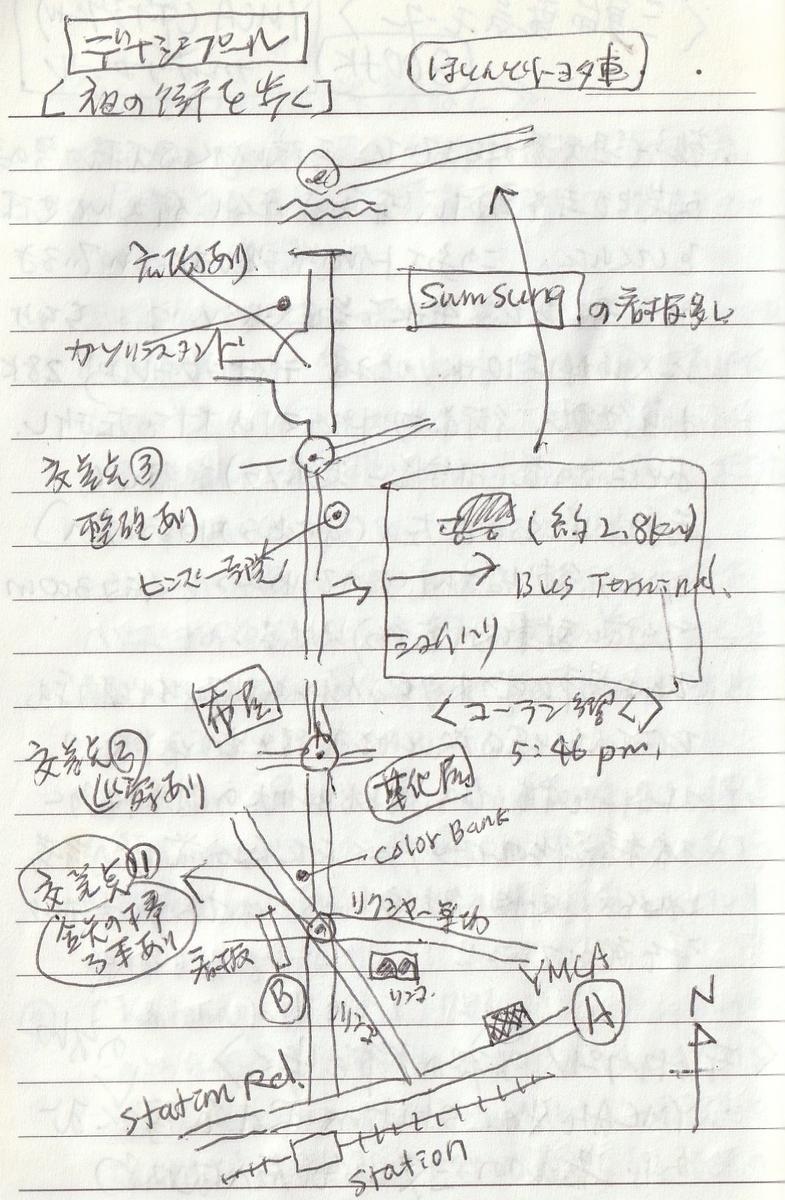f:id:shiganosato-goto:20210414150958j:plain