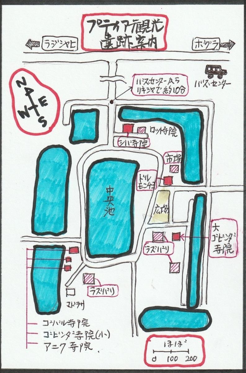 f:id:shiganosato-goto:20210414203746j:plain