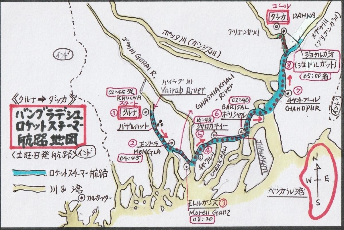 f:id:shiganosato-goto:20210415155039j:plain