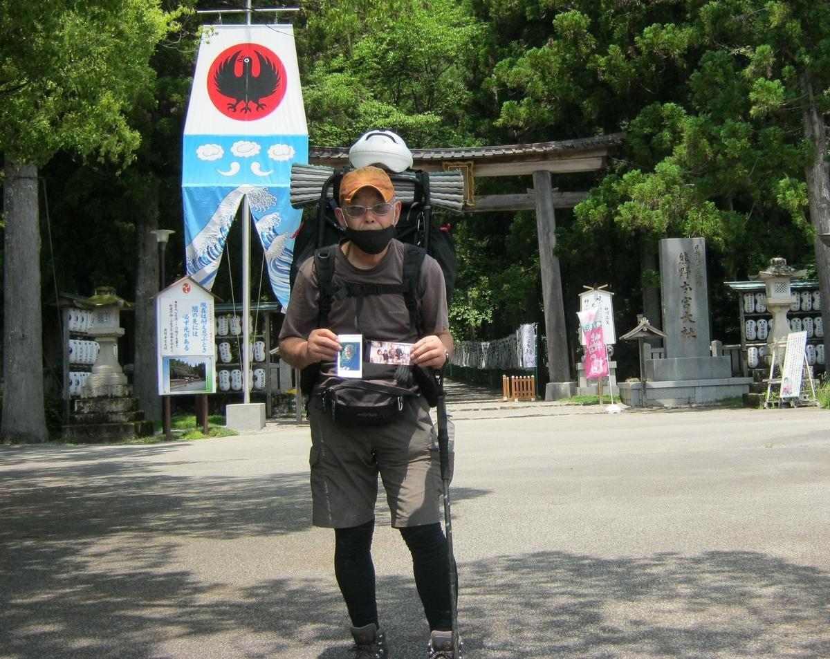 f:id:shiganosato-goto:20210614131638j:plain