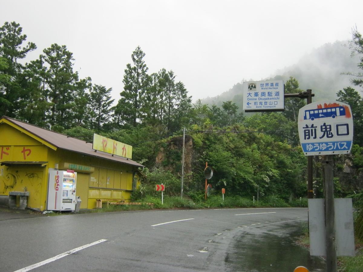 f:id:shiganosato-goto:20210614133125j:plain