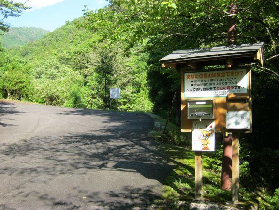 f:id:shiganosato-goto:20210614153337j:plain