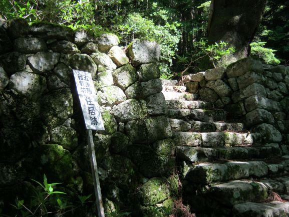 f:id:shiganosato-goto:20210614154520j:plain