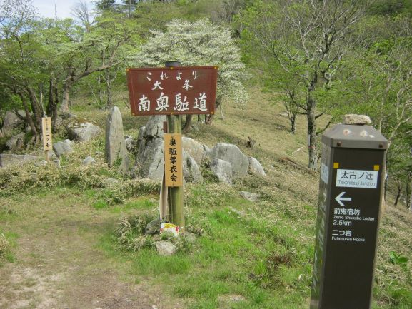 f:id:shiganosato-goto:20210614161942j:plain