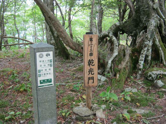 f:id:shiganosato-goto:20210614174211j:plain