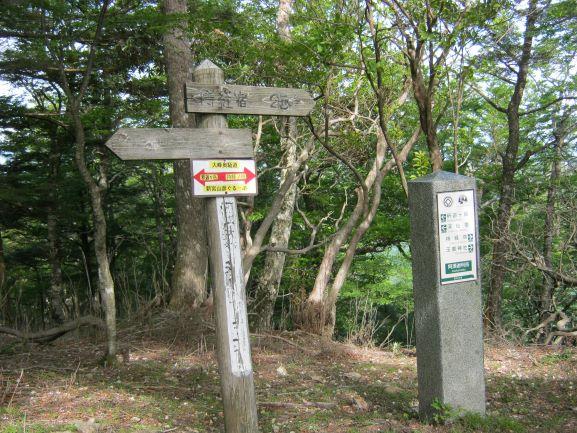 f:id:shiganosato-goto:20210614175336j:plain