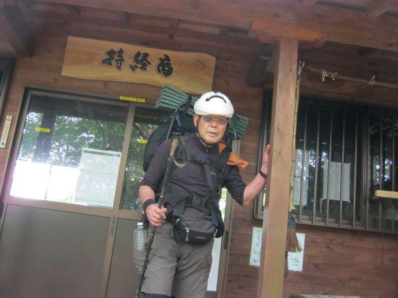 f:id:shiganosato-goto:20210614191533j:plain
