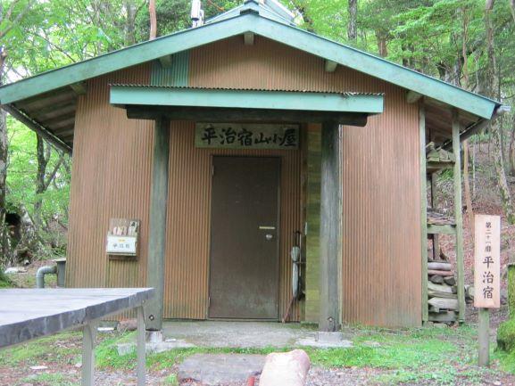 f:id:shiganosato-goto:20210614203230j:plain