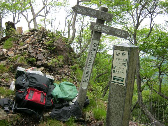 f:id:shiganosato-goto:20210614204053j:plain