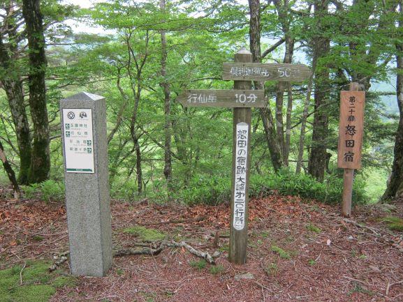 f:id:shiganosato-goto:20210614205203j:plain