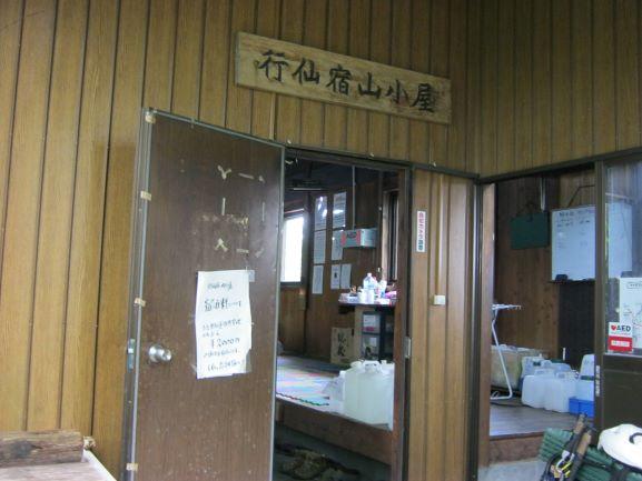 f:id:shiganosato-goto:20210614212802j:plain
