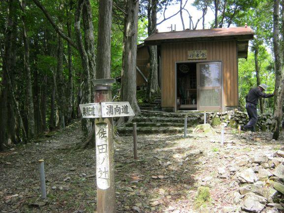 f:id:shiganosato-goto:20210614213313j:plain