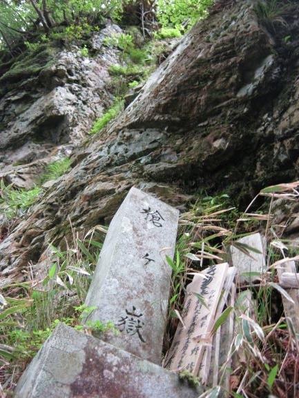 f:id:shiganosato-goto:20210615053146j:plain
