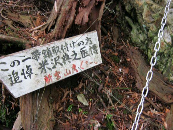 f:id:shiganosato-goto:20210615054049j:plain