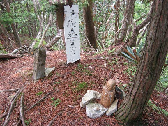 f:id:shiganosato-goto:20210615054239j:plain