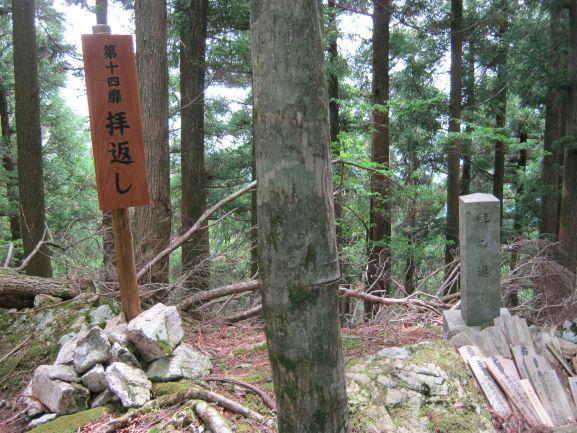 f:id:shiganosato-goto:20210615063850j:plain