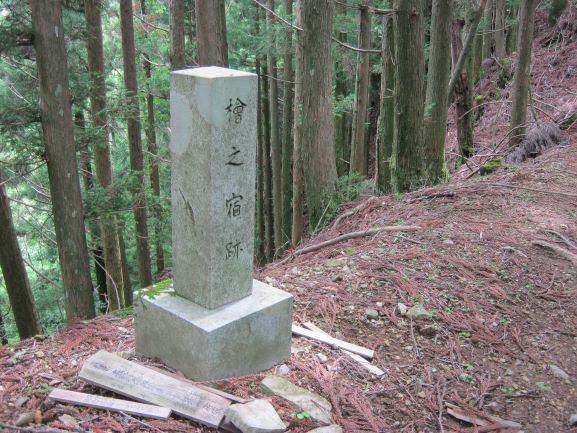 f:id:shiganosato-goto:20210615065227j:plain