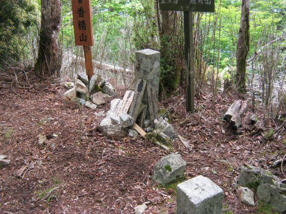 f:id:shiganosato-goto:20210615065605j:plain