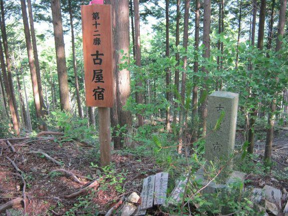 f:id:shiganosato-goto:20210615080545j:plain