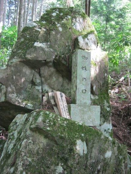 f:id:shiganosato-goto:20210615080736j:plain