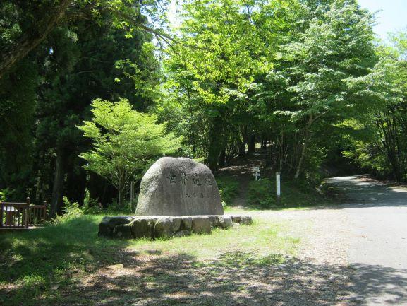 f:id:shiganosato-goto:20210615081259j:plain