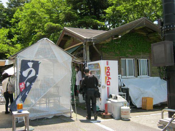 f:id:shiganosato-goto:20210615081659j:plain