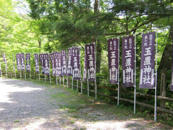 f:id:shiganosato-goto:20210615081848j:plain