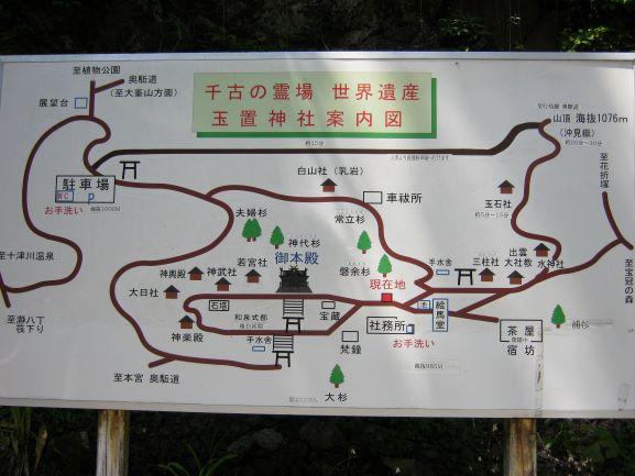 f:id:shiganosato-goto:20210615082121j:plain