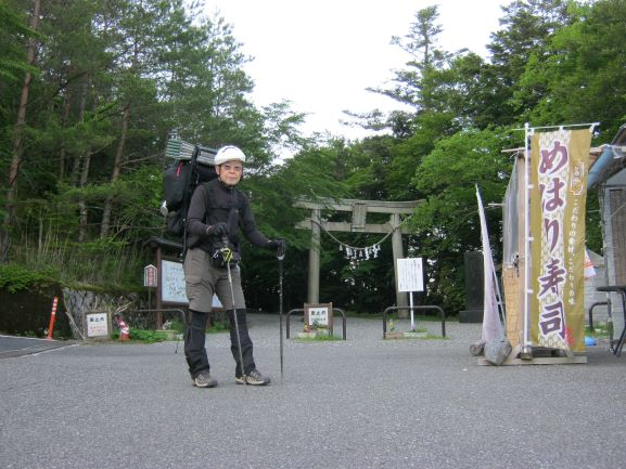 f:id:shiganosato-goto:20210615082500j:plain