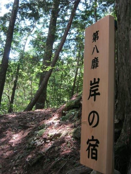 f:id:shiganosato-goto:20210615131940j:plain
