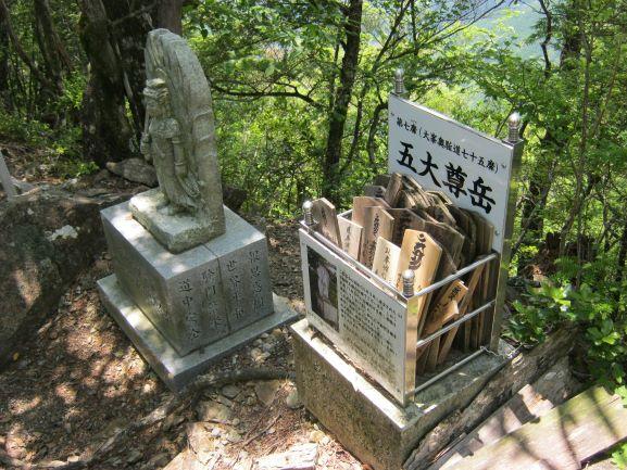 f:id:shiganosato-goto:20210615132335j:plain