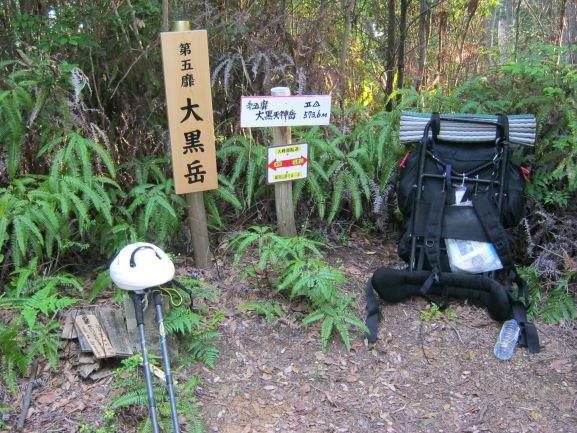 f:id:shiganosato-goto:20210615141554j:plain