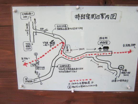 f:id:shiganosato-goto:20210615152743j:plain