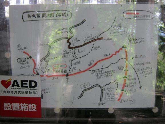 f:id:shiganosato-goto:20210615153011j:plain