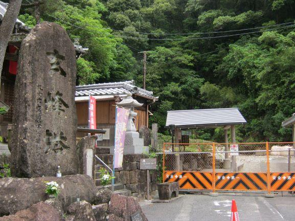 f:id:shiganosato-goto:20210615154253j:plain