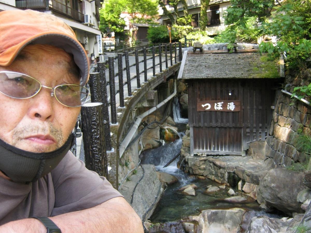 f:id:shiganosato-goto:20210615154414j:plain