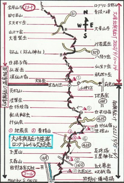 f:id:shiganosato-goto:20210615164535j:plain