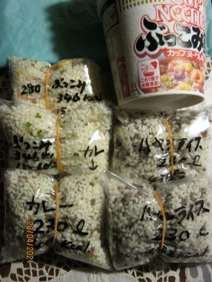f:id:shiganosato-goto:20210615223855j:plain
