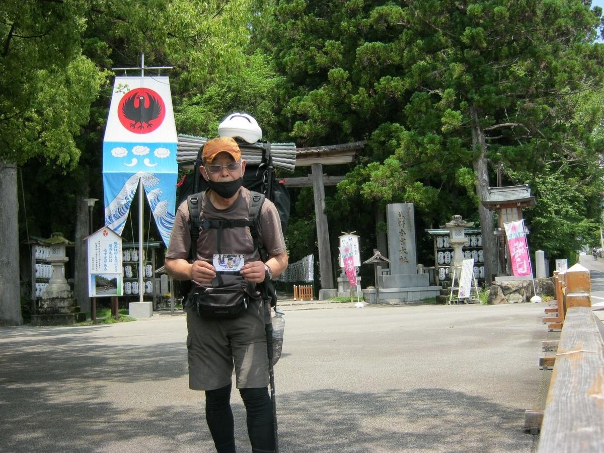 f:id:shiganosato-goto:20210617092024j:plain