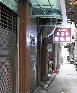 f:id:shiganosato-goto:20210630060142j:plain