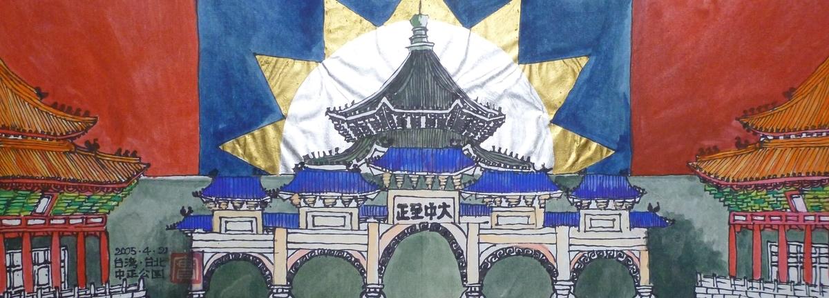 f:id:shiganosato-goto:20210630063009j:plain