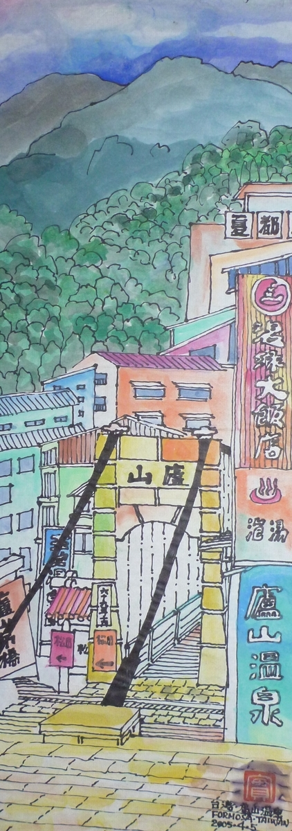 f:id:shiganosato-goto:20210630073955j:plain