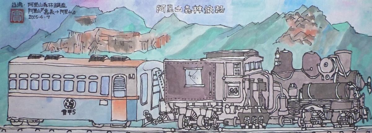 f:id:shiganosato-goto:20210630075856j:plain