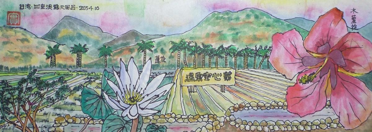 f:id:shiganosato-goto:20210630084810j:plain