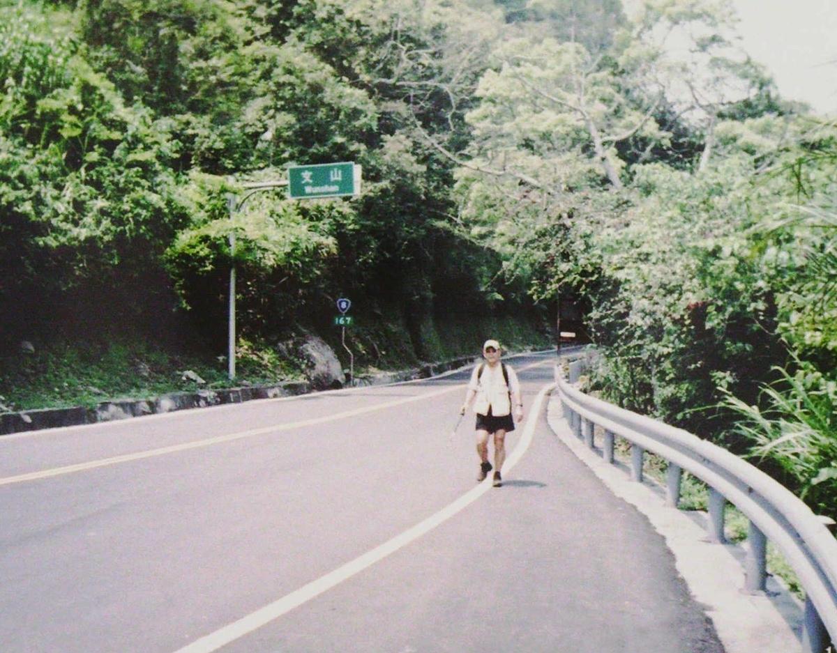 f:id:shiganosato-goto:20210630093332j:plain