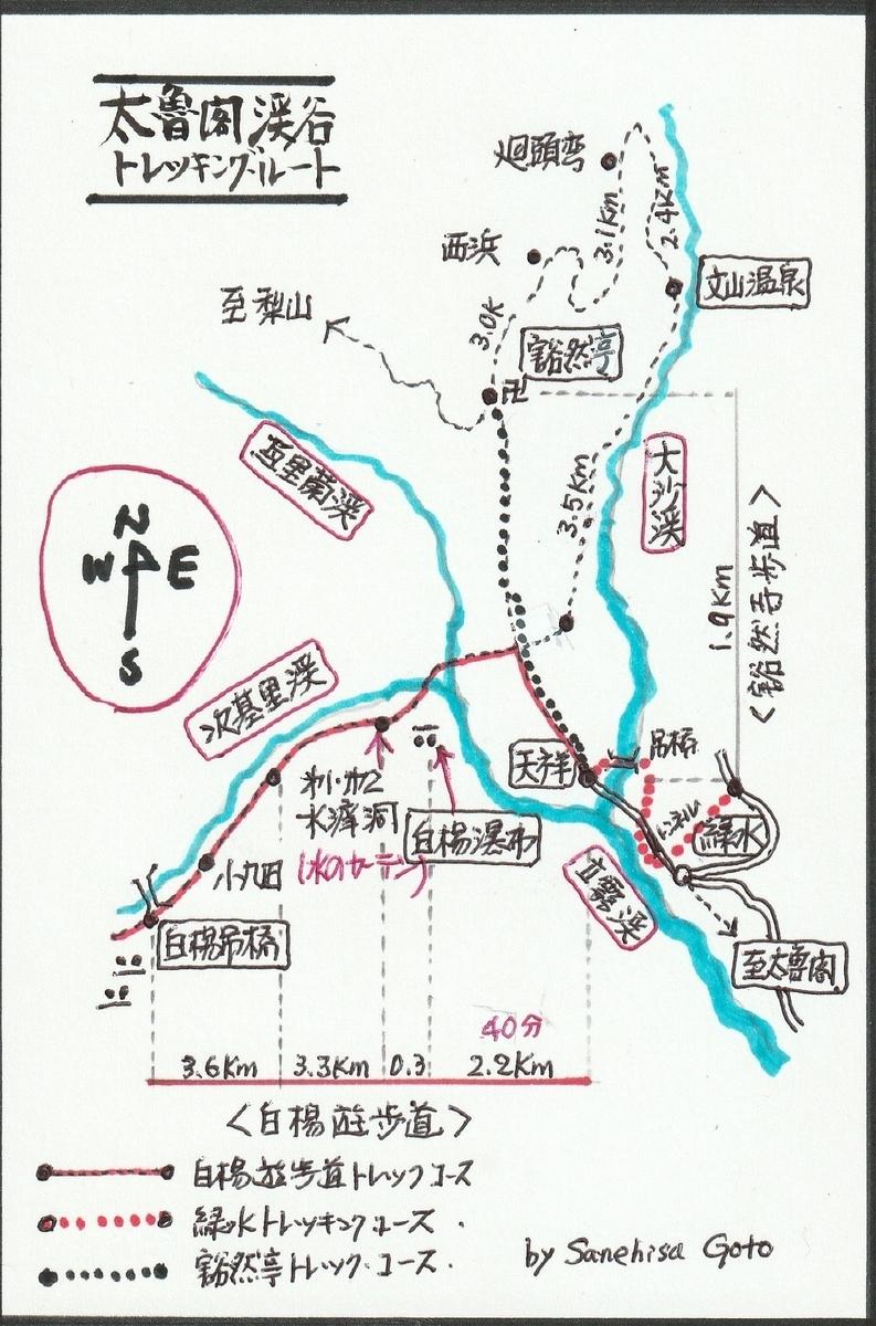 f:id:shiganosato-goto:20210630094723j:plain