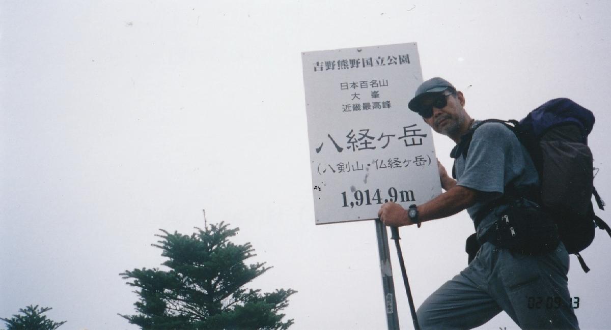 f:id:shiganosato-goto:20210709210030j:plain