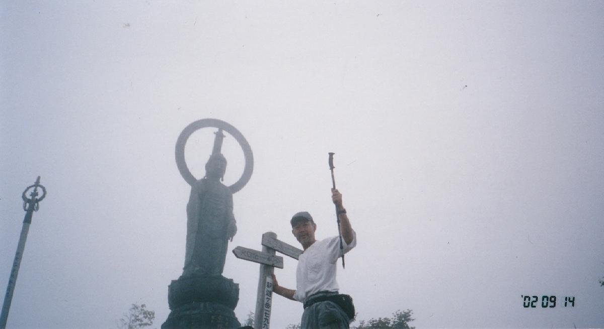 f:id:shiganosato-goto:20210709210312j:plain