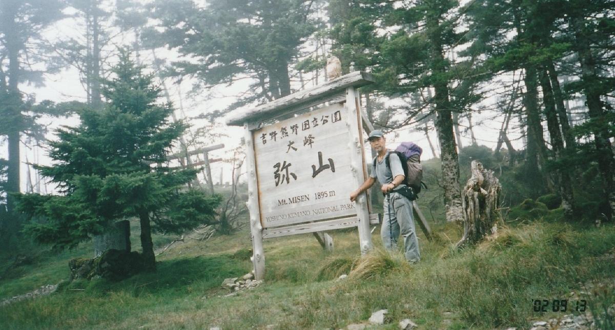 f:id:shiganosato-goto:20210709222323j:plain